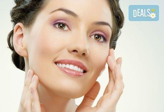 Почистване на лице с гел серум с хиалуронова киселина или колаген, маска за дълбока хидратация и бонус, студио Be Happy - Снимка 1