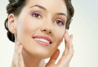 Почистване на лице с гел серум с хиалуронова киселина или колаген, маска за дълбока хидратация и бонус, студио Be Happy - Снимка