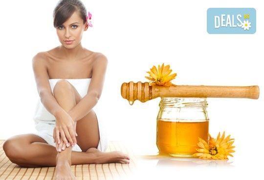 Заредете се с енергия! Изберете релаксиращ и детоксикиращ масаж с мед на цяло тяло от студио Be Happy - Снимка 1