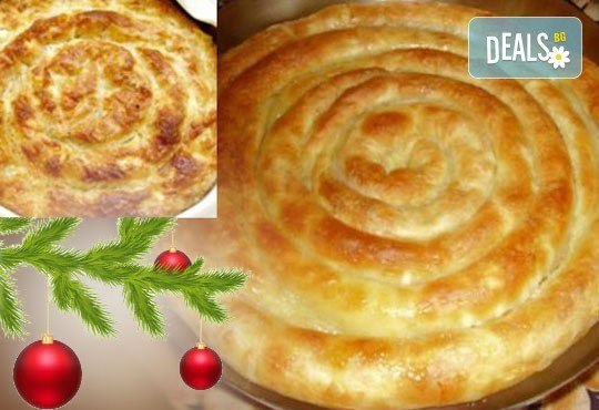 За празниците! Новогодишна баница с късмети, Тиквеник и Питка с паричка от Работилница за вкусотии РАВИ - Снимка 1