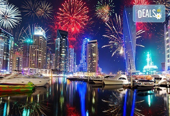 Super Last Minute! Посрещнете Нова година в Holiday Inn Downtown 4*, Дубай! 4 нощувки със закуски, билет, трансфери и водач! - Снимка 1