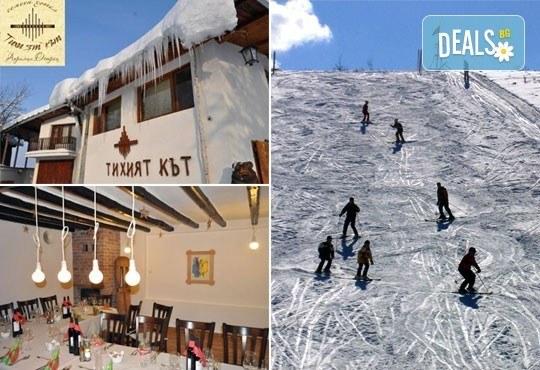 Ски почивка през януари в семеен хотел Тихият кът, Априлци! 2 нощувки със закуски, 20% отстъпка от ски писта Острец - Снимка 1