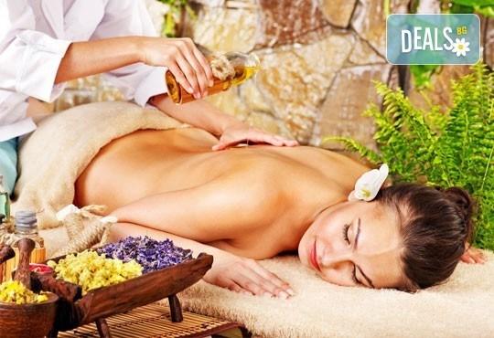 Отпуснете се максимално! Класически, арома или тонизиращ масаж на цяло тяло в Център за масажи Люлин - Снимка 1