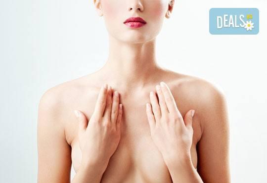 Сбогувайте се с нежеланото окосмяване! Лазерна епилация на ареоли за жени в център за лазерна епилация Армада! - Снимка 1