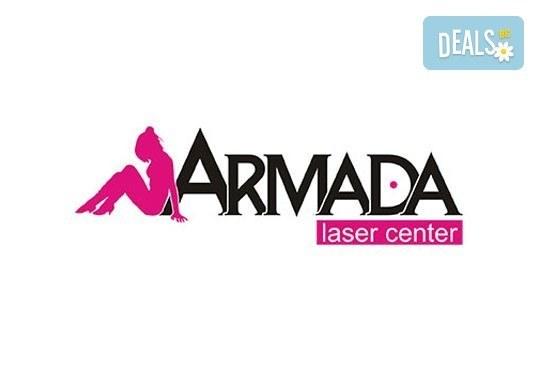 Сбогувайте се с нежеланото окосмяване! Лазерна епилация на ареоли за жени в център за лазерна епилация Армада! - Снимка 2