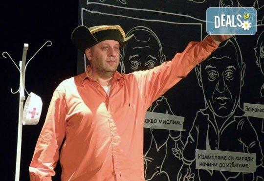 """Смях до сълзи! """"Шегите, които Бог си прави"""", 16.01., 19ч., Театър Открита сцена Сълза и смях, билет за двама! - Снимка 6"""