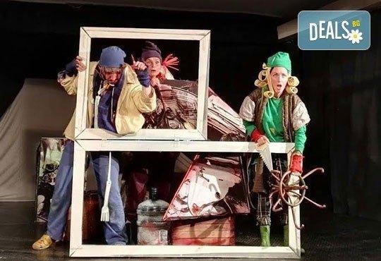 Забавления за деца и възрастни! Гледайте ''Те и Маргаритката'' на 14.01. от 19ч. в Открита сцена ''Сълза и смях'' - 1 билет! - Снимка 3