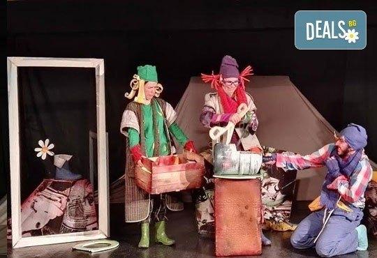 Забавления за деца и възрастни! Гледайте ''Те и Маргаритката'' на 14.01. от 19ч. в Открита сцена ''Сълза и смях'' - 1 билет! - Снимка 1