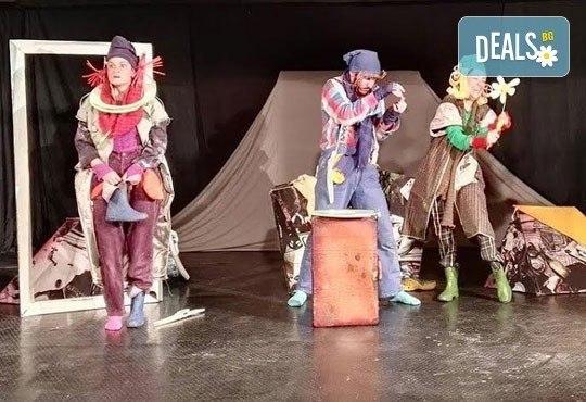 Забавления за деца и възрастни! Гледайте ''Те и Маргаритката'' на 14.01. от 19ч. в Открита сцена ''Сълза и смях'' - 1 билет! - Снимка 6