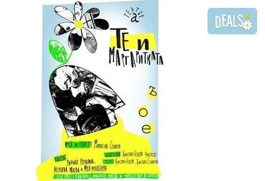 Забавления за деца и възрастни! Гледайте ''Те и Маргаритката'' на 14.01. от 19ч. в Открита сцена ''Сълза и смях'' - 1 билет! - Снимка 5