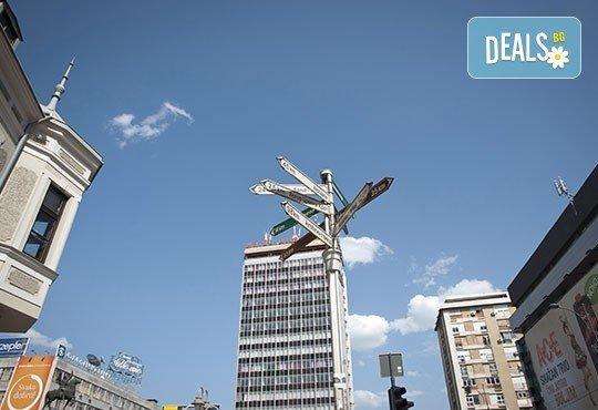 Еднодневна екскурзия до Пирот, Сърбия за фестивала на Пегланата колбасица - транспорт и водач от агенция По света и у нас! - Снимка 2
