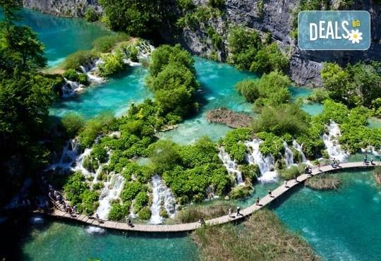 Екскурзия през юни до Хърватска и Словения! 3 нощувки, закуски, транспорт, посещение на Плитвички езера, Постойна Яма и Загреб - Снимка 2