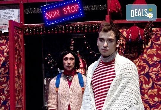 """Гледайте """"Двама бедни румънци, говорещи полски"""" на 16.01. от 19ч. в ТР Сфумато с билет за един! - Снимка 10"""