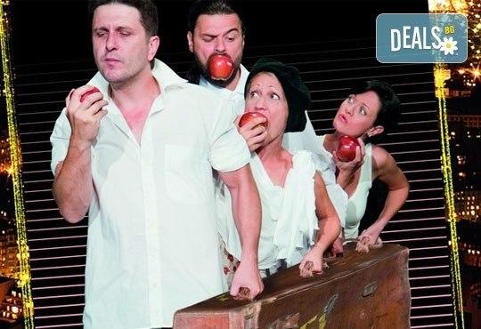 Асен Блатечки във великолепната комедия Бившата жена на моя живот на 15.01., 19 ч., Открита сцена, театър Сълза и смях - Снимка 1