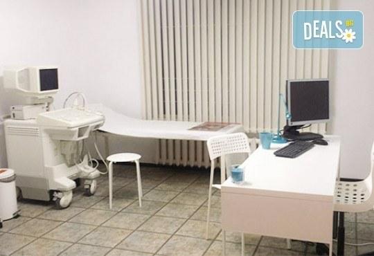 Квантова диагностика на над 245 здравни показателя и електроимпулсна терапия от МДЦ Саздановски Медика Нова! - Снимка 4