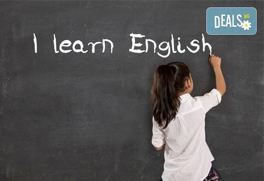 Придобийте нови знания! Курс по английски или немски език на ниво В1 с продължителност 100 учебни часа от център Сити! - Снимка 2