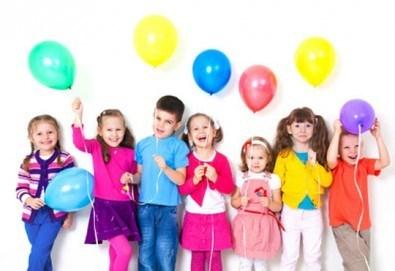 Детски рожден ден с празнична украса, аниматор за децата и храни и напитки в Детски парти клуб Звездички!