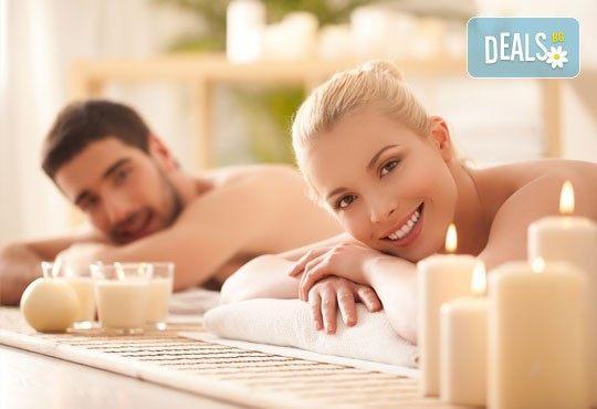 Синхронен масаж за двама! Ароматерапия и тонизиране с олио от марихуана, Royal Beauty Center! - Снимка 1