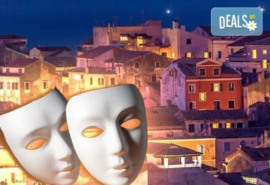 Екскурзия през март за Карнавала на остров Корфу: 3 нощувки, закуски, вечери в хотел 3*, транспорт - Снимка 1