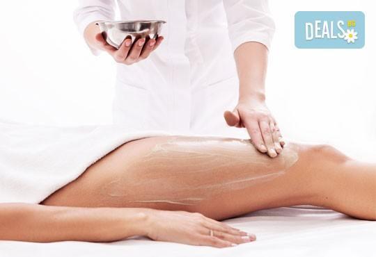 3 антицелулитни масажа на цели крака и седалище и подарък: масаж на гръб от студио за красота Долче Вита! - Снимка 2