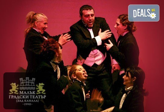 Last minute! Ритъм енд блус 1 - Супер спектакъл с музика и танци в Малък градски театър Зад Канала на 23-ти декември - Снимка 1
