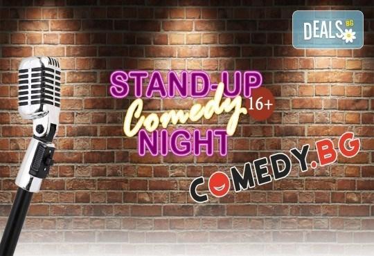 Отново Stand Up Comedy шоу! На 08.01. от 20ч. официално откриване на първия комедиен клуб в България - The Comedy Club Sofia! - Снимка 1