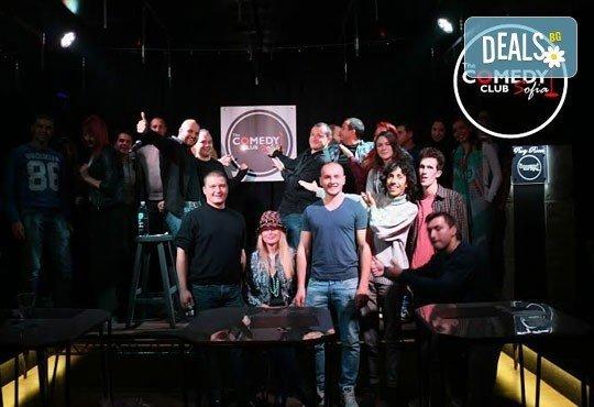 Заповядайте на Stand Up Comedy шоу на 14.01. от 21.30ч. в The Comedy Club Sofia, ул. Леге N8 - билет за един! - Снимка 2