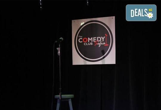Заповядайте на Stand Up Comedy шоу на 14.01. от 21.30ч. в The Comedy Club Sofia, ул. Леге N8 - билет за един! - Снимка 3