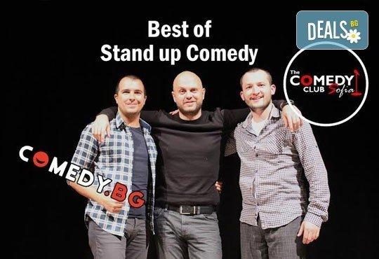 Заповядайте на Stand Up Comedy шоу на 14.01. от 21.30ч. в The Comedy Club Sofia, ул. Леге N8 - билет за един! - Снимка 1