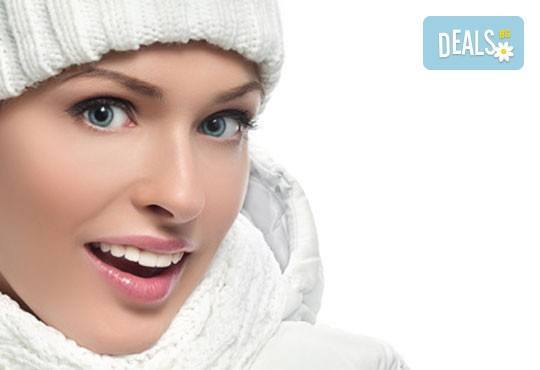 Ултразвуково почистване на лице и нанасяне на хидратираща парафинова маска и парафинов крем, салон Румяна Дермал! - Снимка 1
