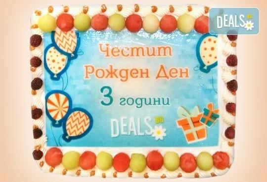 Торта за фирмени партита с бранд на фирмата от Сладкарница Орхидея - 14-16 парчета на промоционална цена - Снимка 1