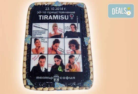 Торта за фирмени партита с бранд на фирмата от Сладкарница Орхидея - 14-16 парчета на промоционална цена - Снимка 3