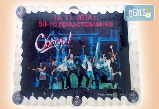 Торта за фирмени партита с бранд на фирмата от Сладкарница Орхидея - 14-16 парчета на промоционална цена - Снимка 8