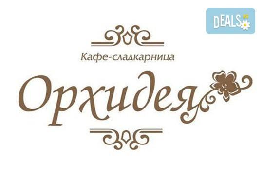 Торта за фирмени партита с бранд на фирмата от Сладкарница Орхидея - 14-16 парчета на промоционална цена - Снимка 11