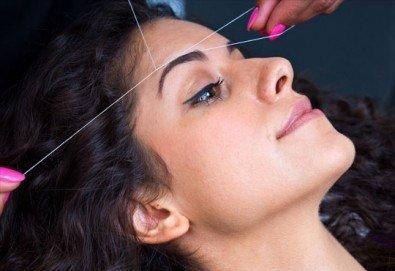Безболезнена депилация с конец! Оформяне на вежди и почистване на горна устна от Royal Beauty Center!