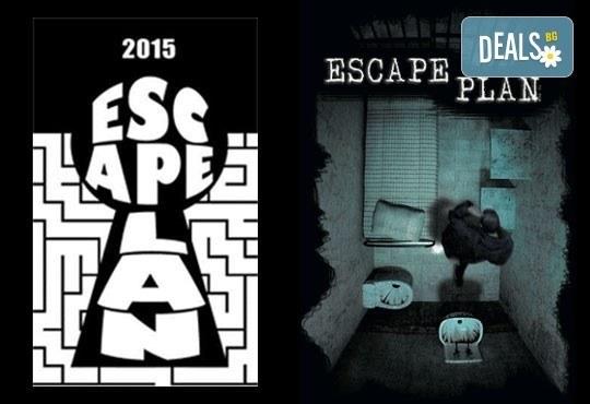 За търсачите на силни усещания! Изкарайте 1 час в стаята на Escape Plan с Вашите приятели! - Снимка 2