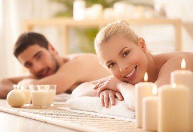 Релаксирайте заедно с любимия човек с комбиниран масаж на цяло тяло за двама от Рейки, масажи и психотерапия!