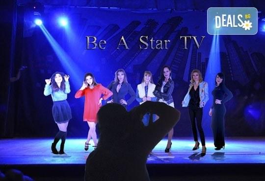 Професионална артистична фотосесия! BE A STAR - 75 фотокадъра и 2-минутен Digital Cinema филм от HD Visio Limited! - Снимка 1