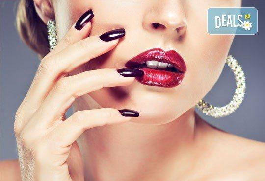 Поглезете ръцете си с луксозен СПА маникюр и ароматна терапия с продукти и лакове на OPI в Incanto Dream 2! - Снимка 4