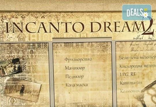 Поглезете ръцете си с луксозен СПА маникюр и ароматна терапия с продукти и лакове на OPI в Incanto Dream 2! - Снимка 5