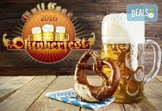 Посетете Октоберфест в Мюнхен през септември! 4 нощувки със закуски, транспорт и богата туристическа програма! - Снимка 1