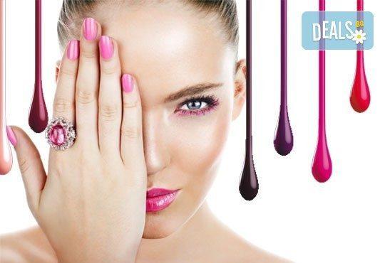 Изящни и красиви ръце! SPA маникюр с гел лак Bluesky и бонус безплатно сваляне на гел лак от ADI'S Beauty & SPA! - Снимка 1
