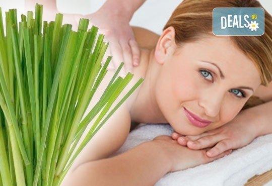 Релакс на макс! Масаж с лимонова трева на цяло тяло за 60 минути и подарък: масаж на лице в Студио GIRO! - Снимка 1