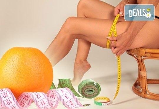 Отървете се от портокаловата кожа! Антицелулитен масаж на всички засегнати зони в ADI'S Beauty & SPA! - Снимка 1