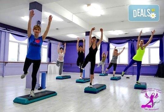 8 или 12 тренировки по избор - Pilates, Steel Tonic, Fitt Ball или Step Aerobic от Божествени тела - Аеробик спорт! - Снимка 1