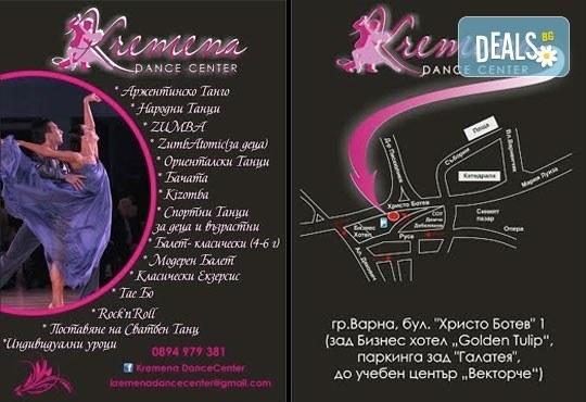 Направете първите си стъпки в най-емоциалния танц! 4 посещения на уроци по аржентинско танго в Kremena Dance Center! - Снимка 4