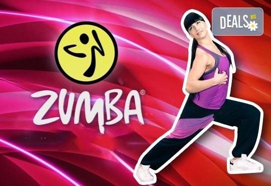 Влезте във форма, докато се забавлявате с 5 посещения на тренировки по зумба в Kremena Dance Center! - Снимка 1