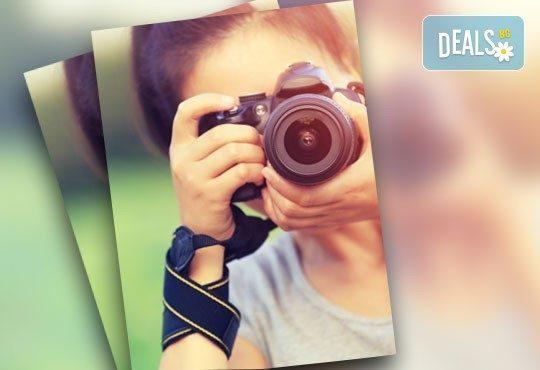 Запазете спомените на хартия! Копиране на снимки в размери 9х13 или 10х15 см - 100, 200 или 300 броя от Snimki.ink! - Снимка 2