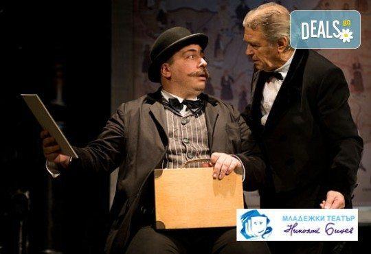 Той пак е тук, пак е жив и ще Ви разсмее! Гледайте Господин Балкански, на 29.01, от 19.00ч, в Младежкия театър Николай Бинев - Снимка 7