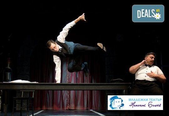 Той пак е тук, пак е жив и ще Ви разсмее! Гледайте Господин Балкански, на 29.01, от 19.00ч, в Младежкия театър Николай Бинев - Снимка 8
